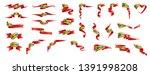 grenada flag  vector... | Shutterstock .eps vector #1391998208