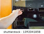 automatic point of payment on a ... | Shutterstock . vector #1392041858