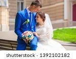 wedding shot of bride and groom | Shutterstock . vector #1392102182