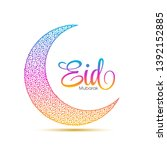 eid mubarak greeting card with... | Shutterstock .eps vector #1392152885