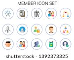 member icon set. 15 flat member ... | Shutterstock .eps vector #1392373325