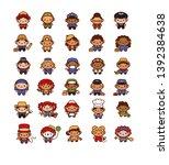 vector cartoon set of different ...   Shutterstock .eps vector #1392384638