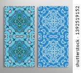 vertical seamless patterns set  ... | Shutterstock .eps vector #1392519152