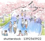 it is a scene where we are... | Shutterstock . vector #1392565922