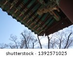 silhouette of the structure and ... | Shutterstock . vector #1392571025