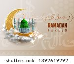 illustration of  ramadan kareem ... | Shutterstock .eps vector #1392619292