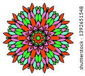 Floral Color Mandala. Vector...