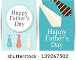 fathers day card | Shutterstock .eps vector #139267502