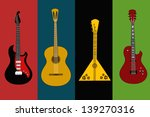 four isolated flyers with... | Shutterstock .eps vector #139270316