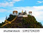 Wat Khao Chong Krachok On Top...