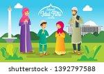 selamat hari raya idul fitri... | Shutterstock .eps vector #1392797588