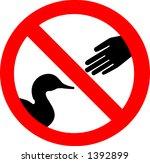 symbole interdit de toucher les ... | Shutterstock . vector #1392899