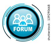 forum blue circle glossy icon    Shutterstock . vector #139290668