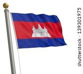 the flag of cambodia fluttering ...   Shutterstock . vector #139301975
