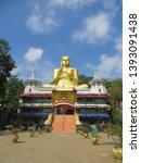 Statue Of The Golden Buddha ...