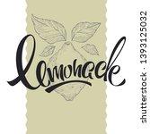 home made lemonade  retro... | Shutterstock .eps vector #1393125032