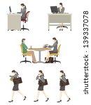 businesswoman   work   Shutterstock .eps vector #139337078
