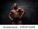 power  strong muscular men...   Shutterstock . vector #1393371698
