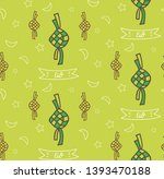 islamic seamless background in... | Shutterstock .eps vector #1393470188
