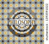 philosophy arabic badge...   Shutterstock .eps vector #1393591022