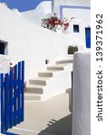 Open Door In A Typical Greek...