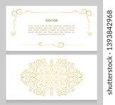 vector decorative frame.... | Shutterstock .eps vector #1393842968