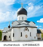 moscow  russia   may 04  2019   ... | Shutterstock . vector #1393886825