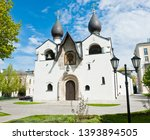 moscow  russia   may 04  2019   ... | Shutterstock . vector #1393894505