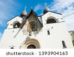 moscow  russia   may 04  2019   ... | Shutterstock . vector #1393904165