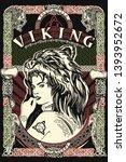 celtic print. viking slogan.... | Shutterstock .eps vector #1393952672