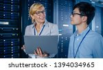 in the modern data center ... | Shutterstock . vector #1394034965