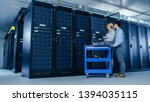 in the modern data center ... | Shutterstock . vector #1394035115