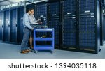 in the modern data center ... | Shutterstock . vector #1394035118
