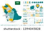 saudi arabia map and... | Shutterstock .eps vector #1394045828