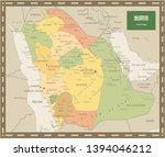saudi arabia map retro colors   ...   Shutterstock .eps vector #1394046212