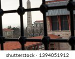 sultanahmet  fatih  stanbul ...   Shutterstock . vector #1394051912