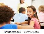 portrait of pupil in class | Shutterstock . vector #139406258