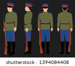 ww1 russian don cossack army... | Shutterstock .eps vector #1394084408