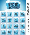 flower shop vector icons frozen ... | Shutterstock .eps vector #1394169332