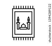 prayer rug beautiful line black ... | Shutterstock .eps vector #1394289122