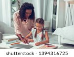 assisting with a homework.... | Shutterstock . vector #1394316725