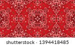 seamless pattern based on... | Shutterstock .eps vector #1394418485