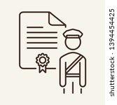 customs document line icon.... | Shutterstock .eps vector #1394454425