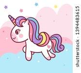 illustrator of unicorn vector... | Shutterstock .eps vector #1394483615