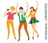 sport fans men and woman... | Shutterstock .eps vector #1394492552