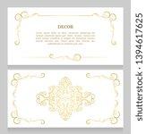 vector decorative frame.... | Shutterstock .eps vector #1394617625