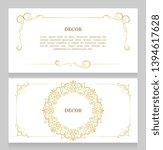 vector decorative frame.... | Shutterstock .eps vector #1394617628