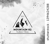 k2 logo. triangular mountain... | Shutterstock .eps vector #1394624288