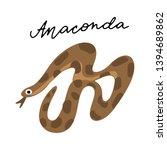 australian snake anaconda... | Shutterstock .eps vector #1394689862