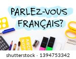learning french concept  do you ... | Shutterstock . vector #1394753342